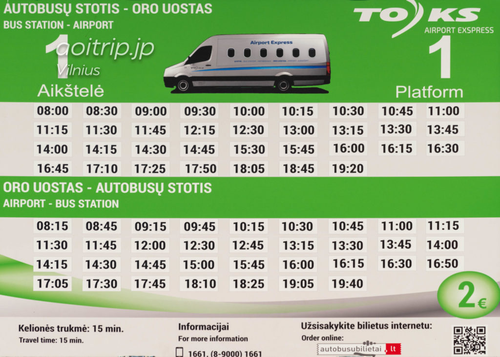 Vilnius Airport Express Bus / Time Table