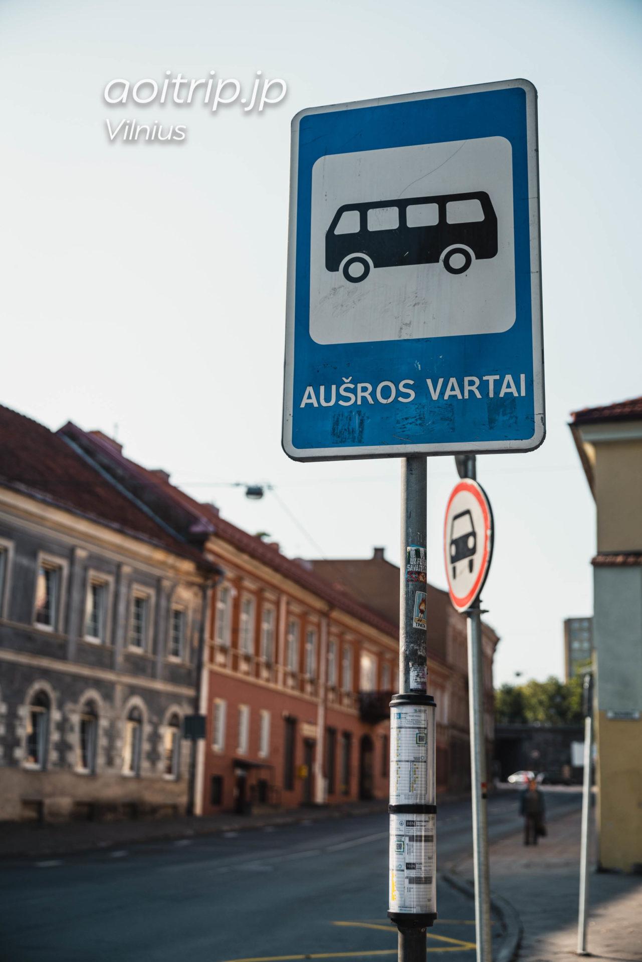 「夜明けの門」前のバス停 Aušros Vartai