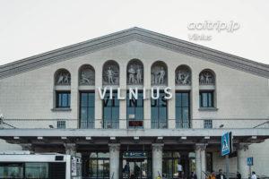 ヴィリニュス国際空港