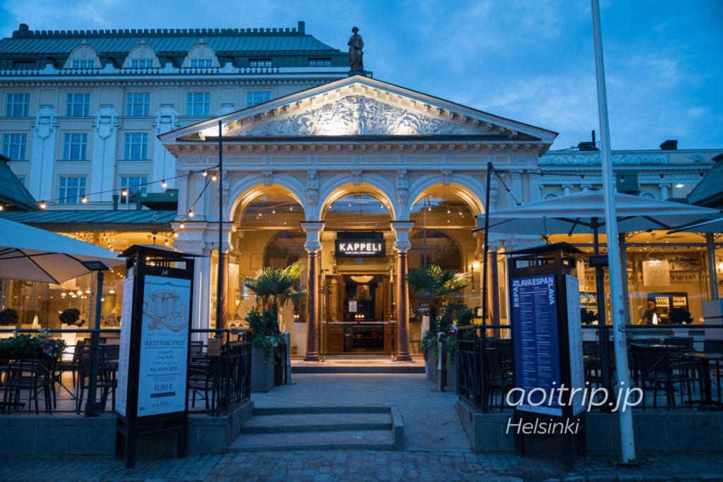 ヘルシンキのレストラン「Kappeli」