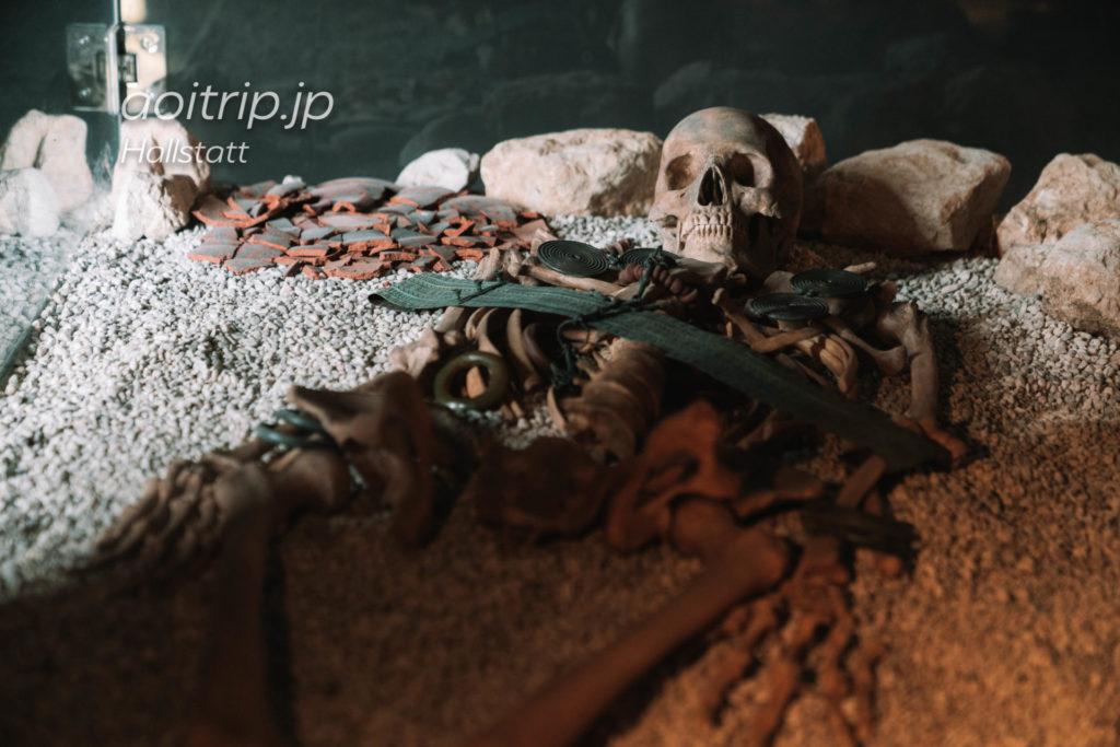 ハルシュタット岩塩坑で発見された人骨