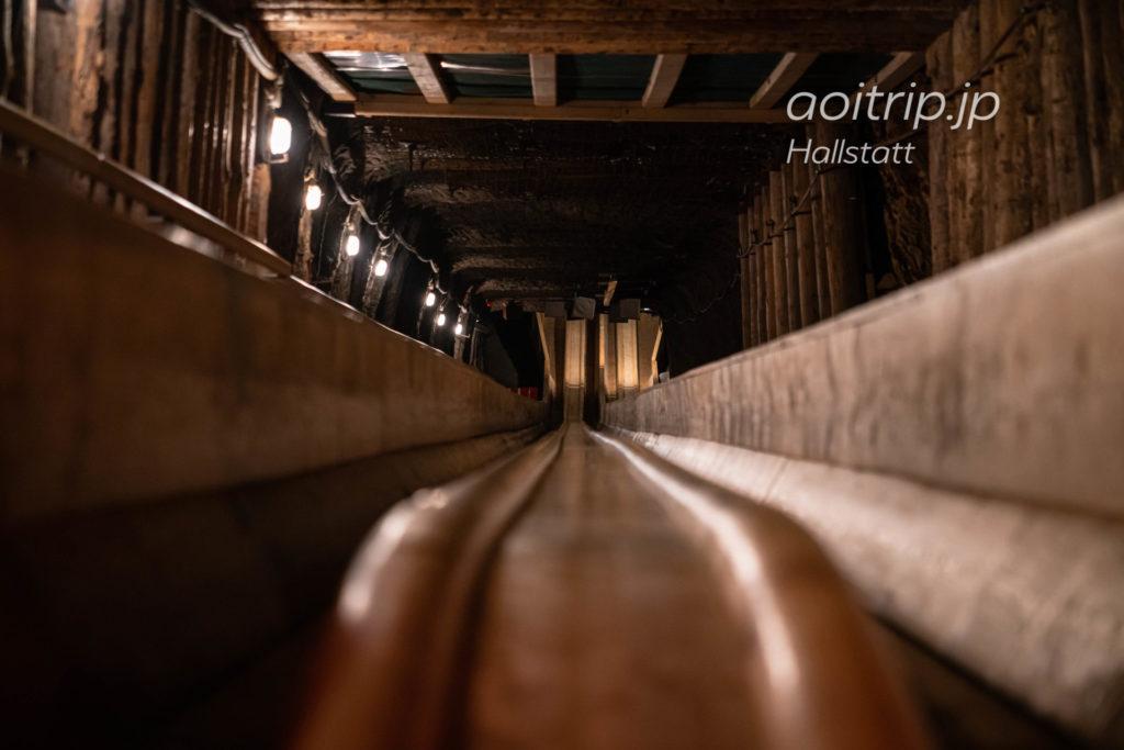 ハルシュタット塩坑の滑り台