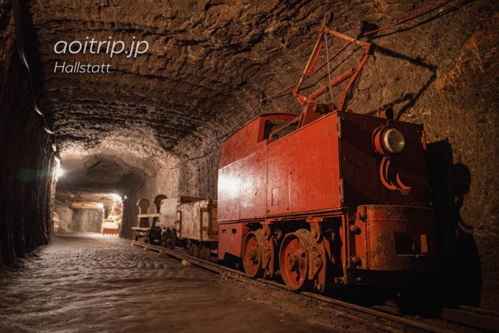 ハルシュタット塩鉱