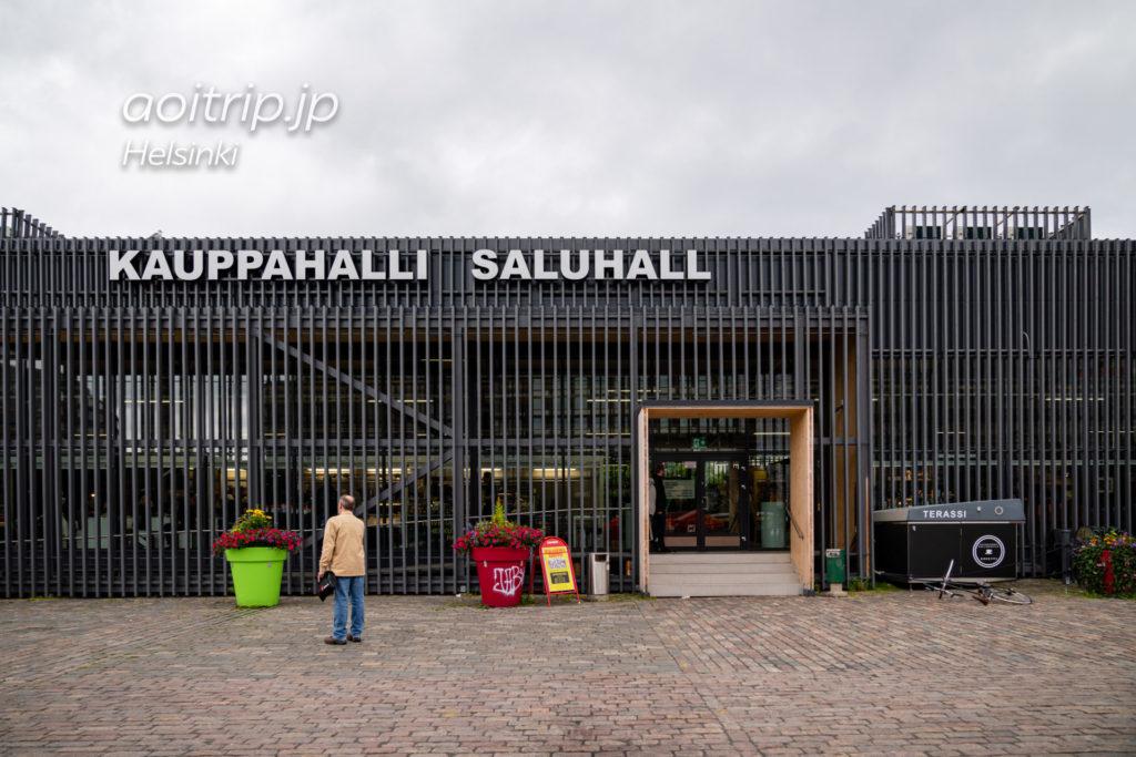 ヘルシンキのハカニエミマーケット
