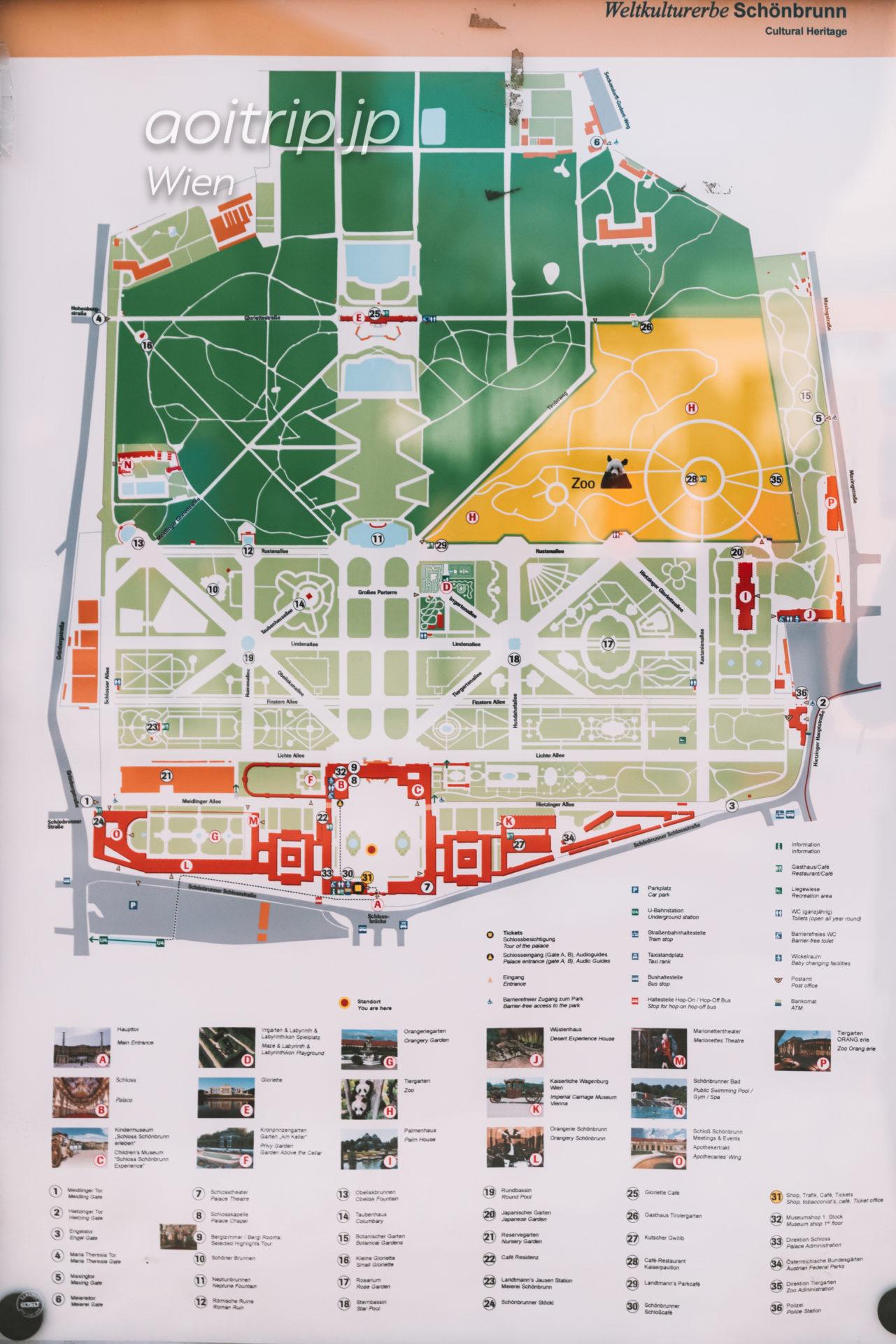 Schloss Schönbrunn(※Click to enlarge)