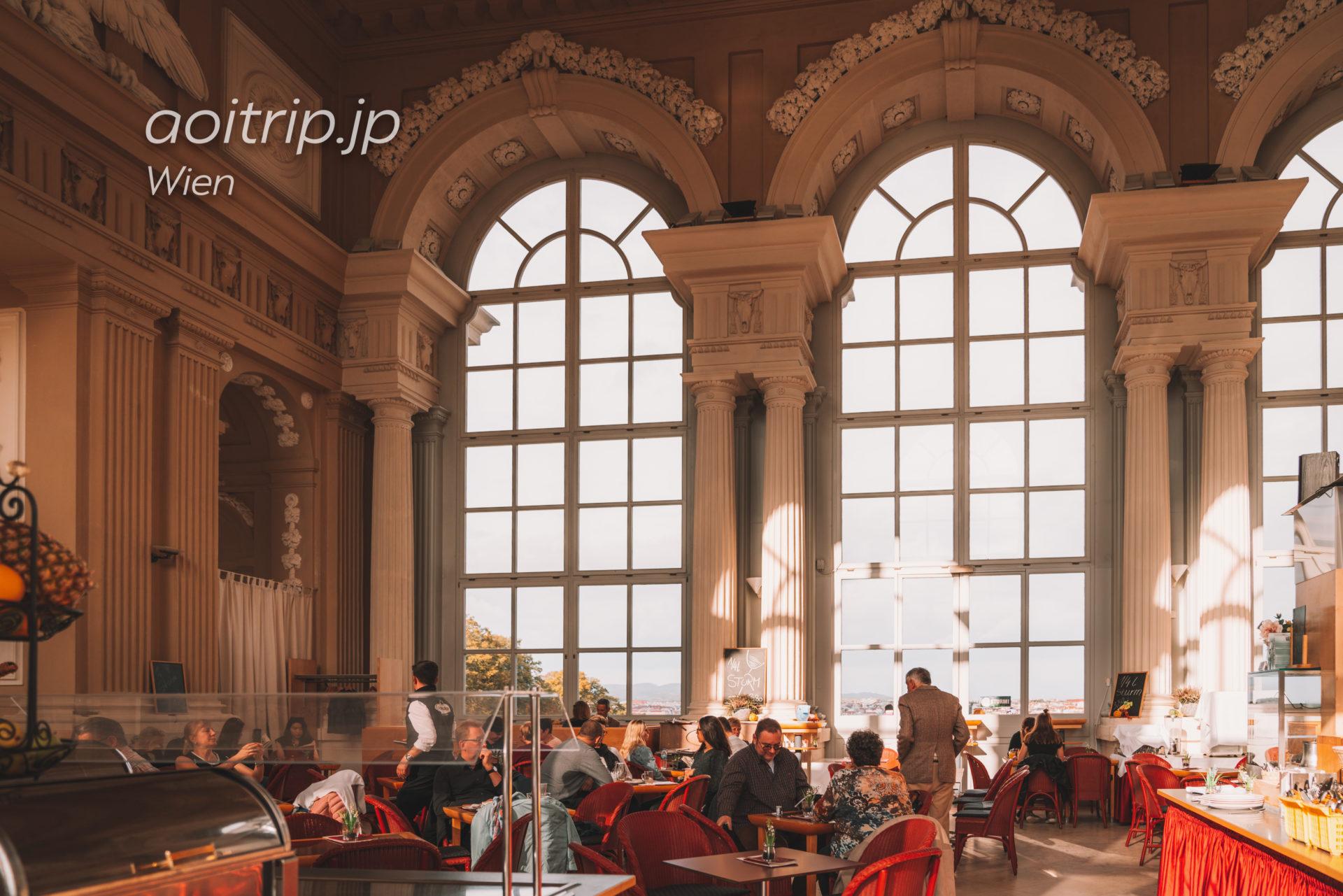 オーストリア ウィーンのシェーンブルン宮殿 Café Gloriette