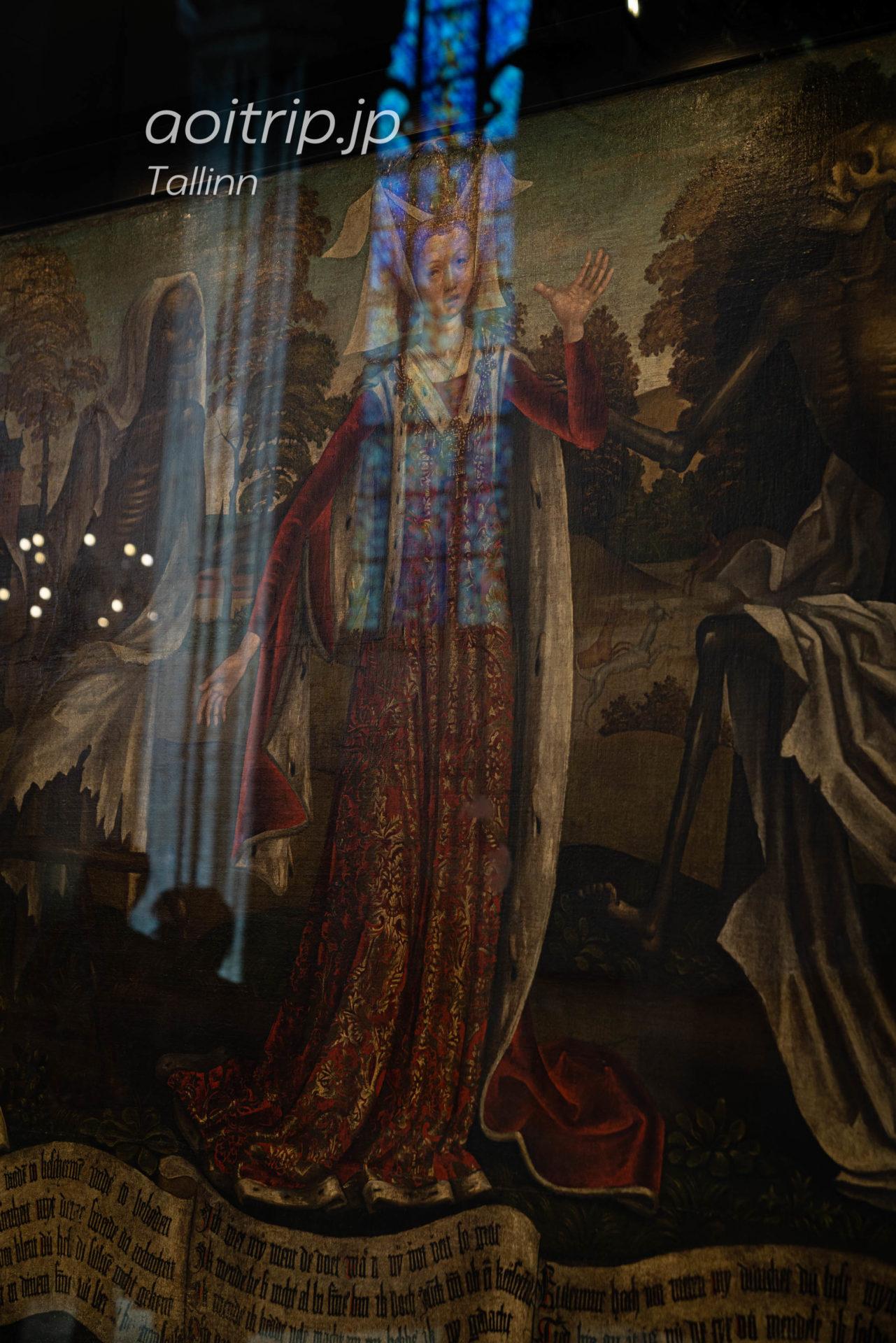 エストニア・タリン 聖ニコラス教会の『死のダンス』