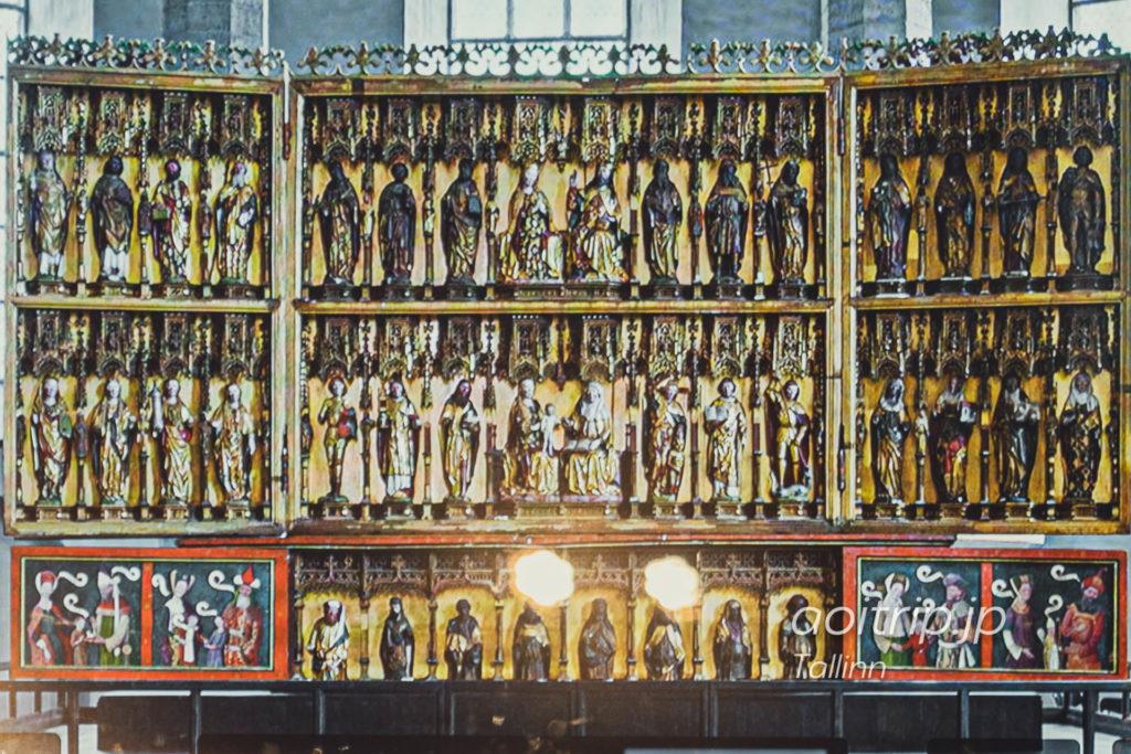 エストニア・タリン 聖ニコラス教会の主祭壇