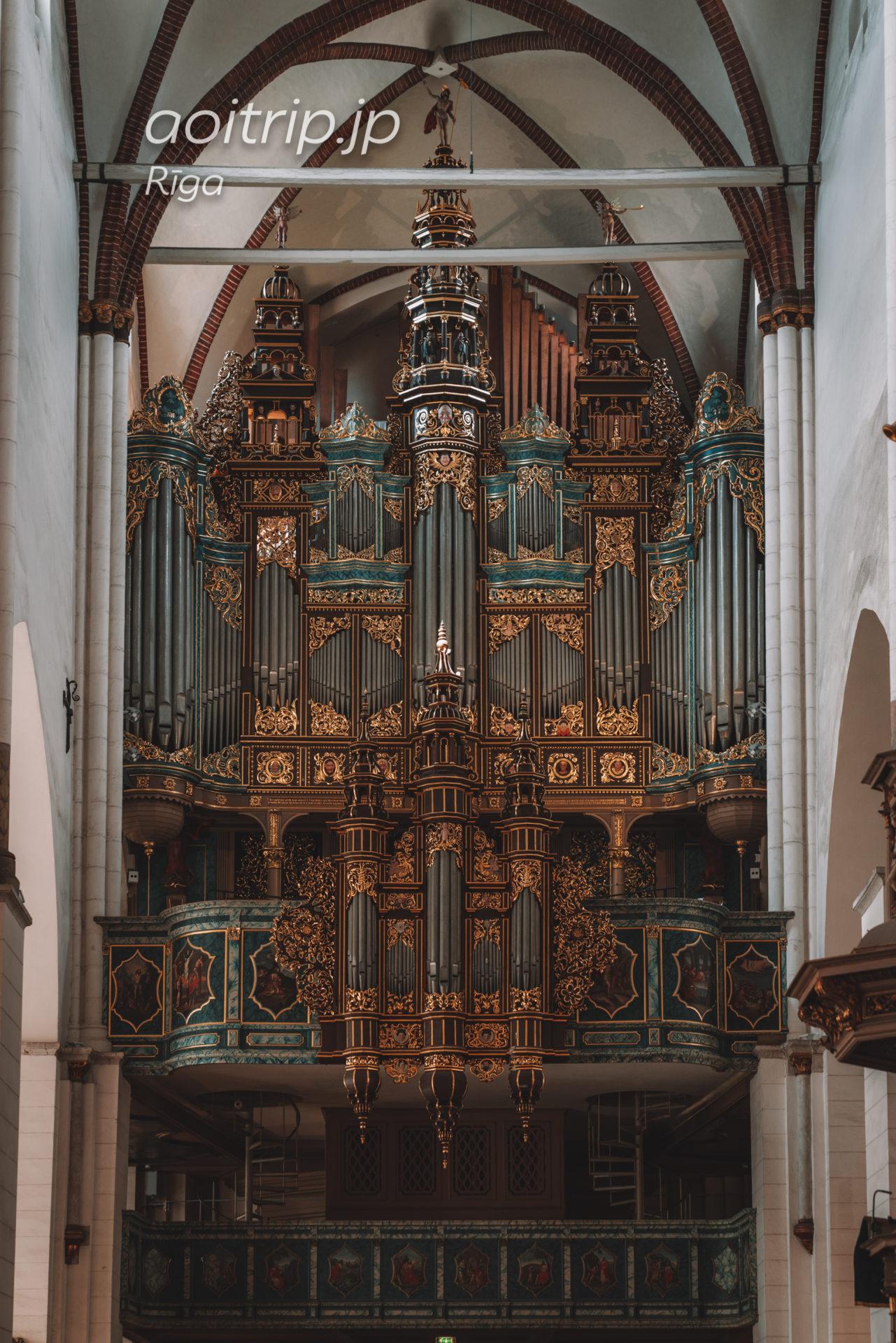 ラトビア リガ大聖堂のパイプオルガン