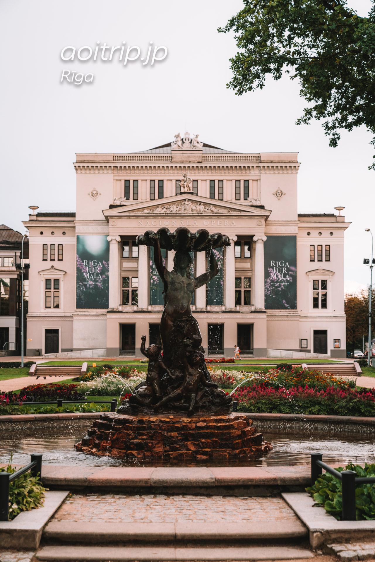 ラトビア リガの国立オペラ座