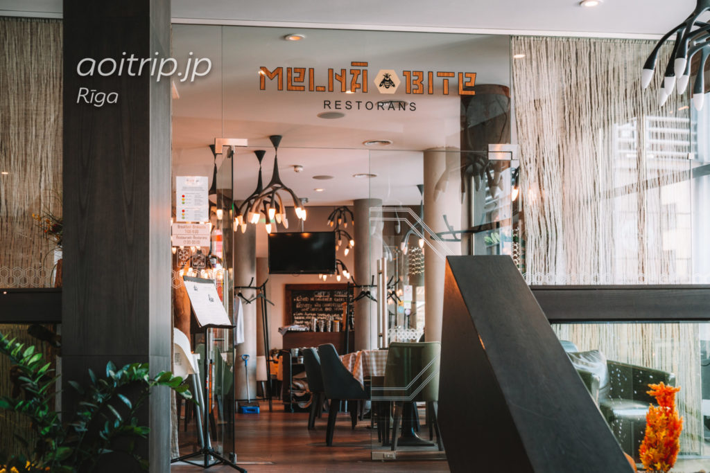 ラトビア リガのレストラン Melnā Bite