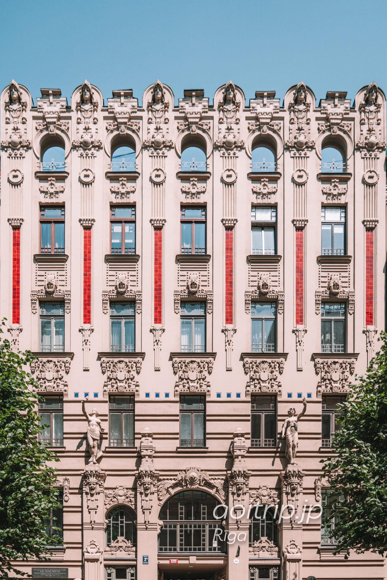 ラトビア リガのユーゲントシュティール建築群