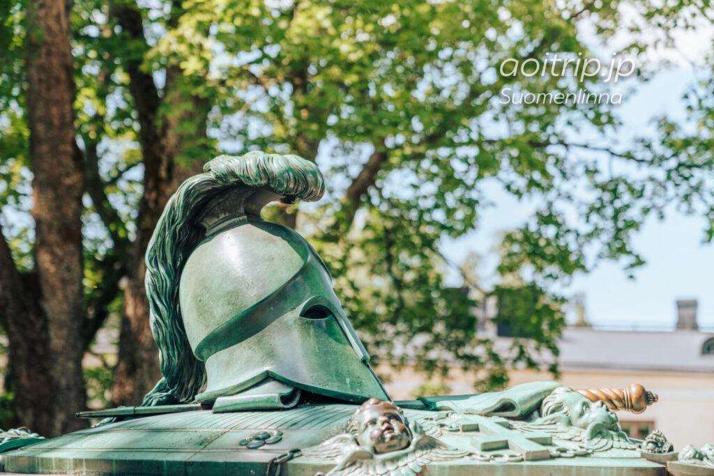 アウグスティン エーレンスヴァルドの墓