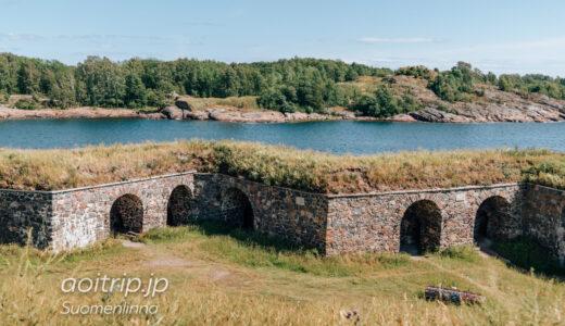 ヘルシンキ スオメンリンナの海上要塞 Suomenlinna, Helisinki