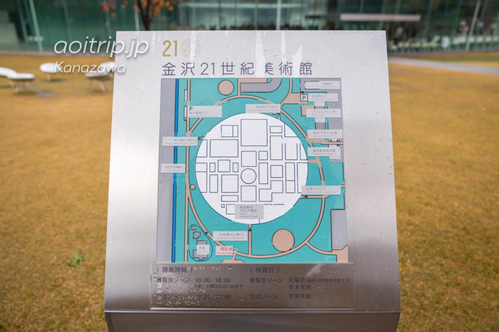金沢21世紀美術館 21st Century Museum of Contemporary Art, Kanazawa