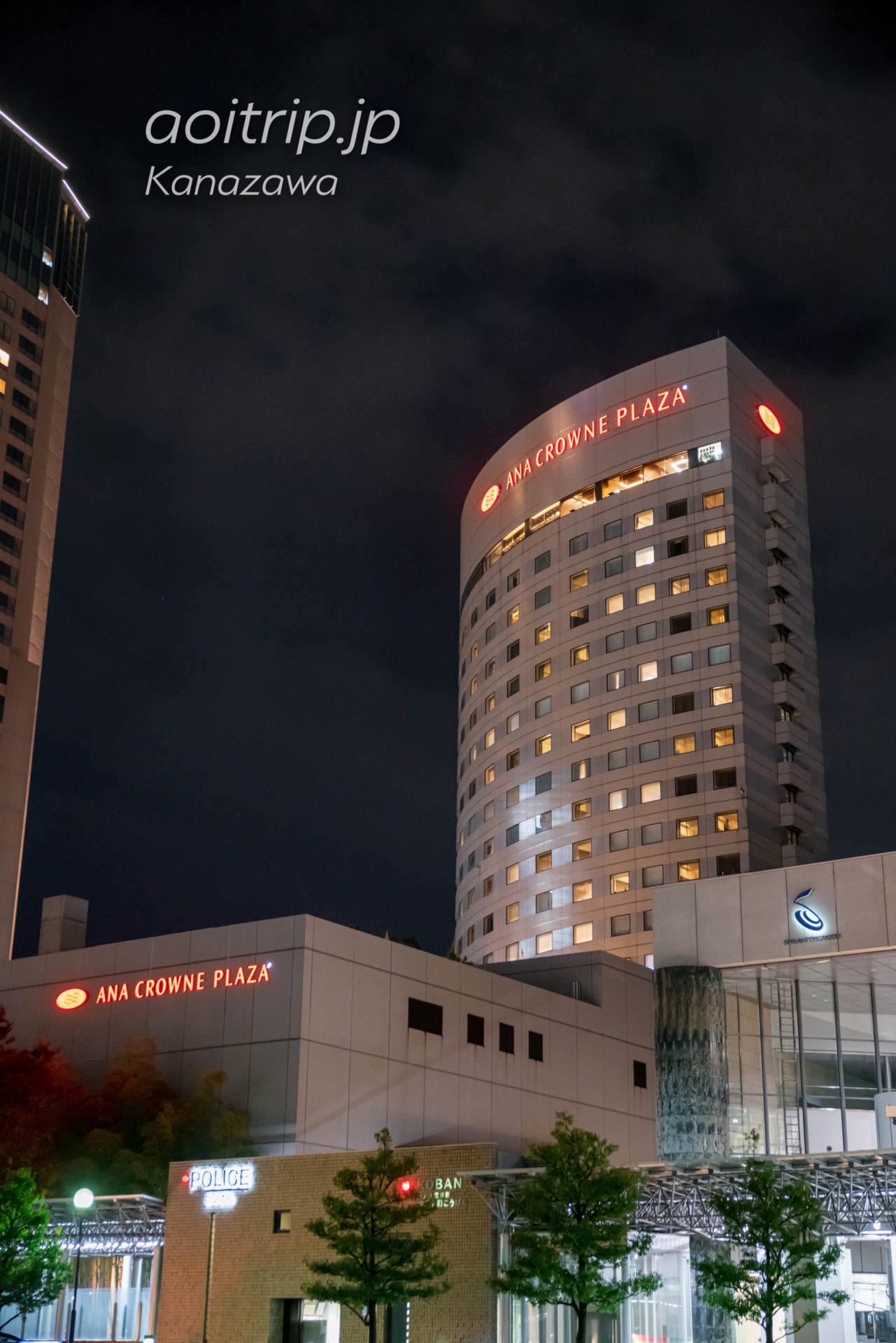 ANAクラウンプラザホテル金沢 ANA Crowne Plaza Hotel Kanazawa