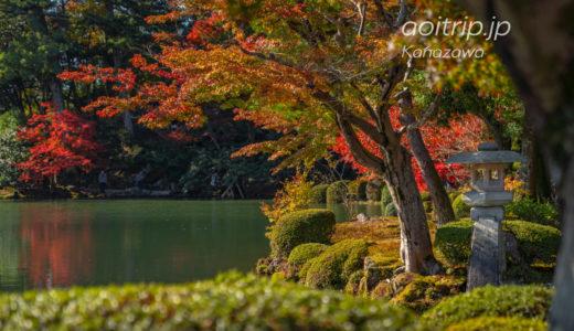 秋の金沢・兼六園 美しく色づく紅葉 Kanazawa Kenrokuen Garden in Autumn