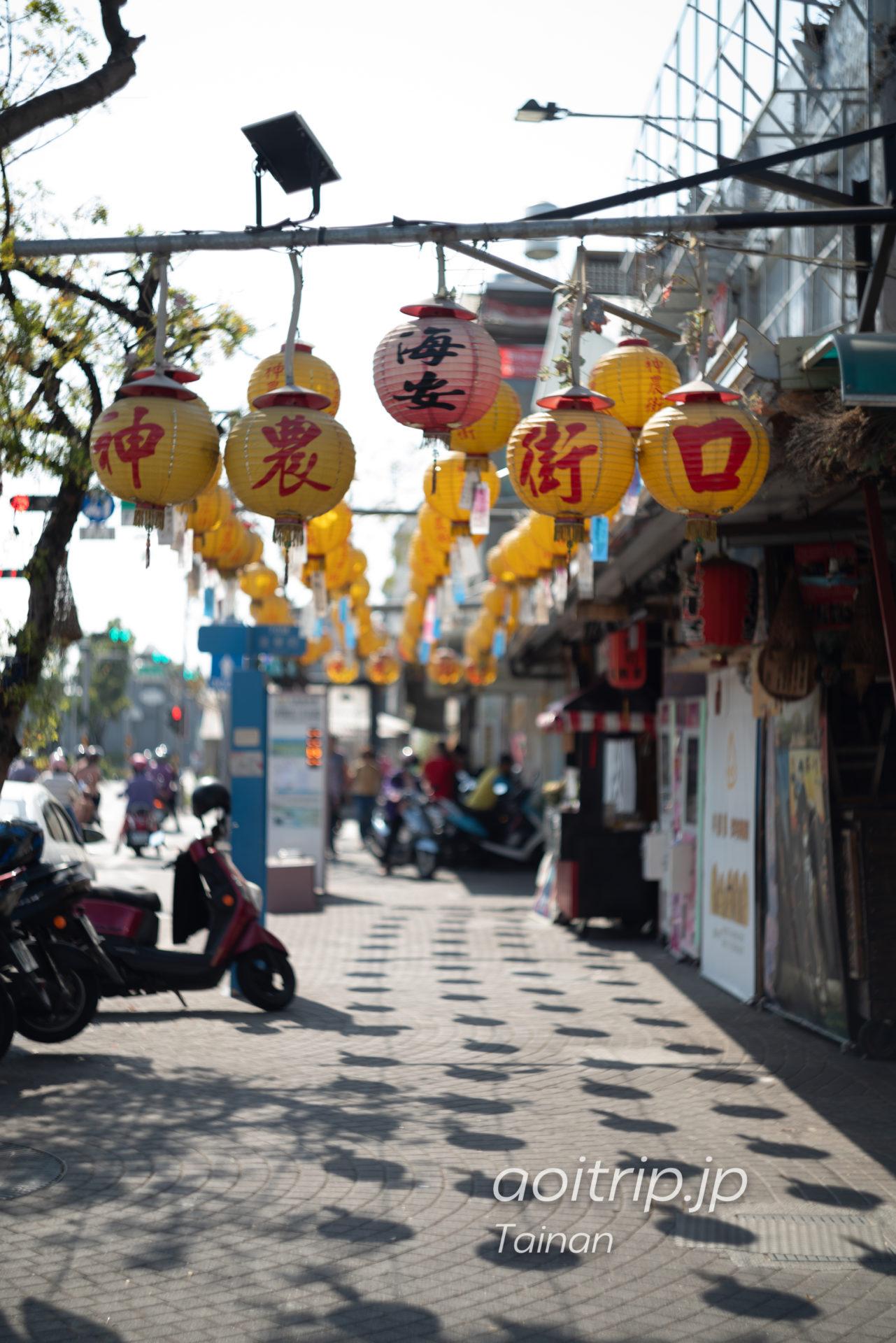 台南 神農街