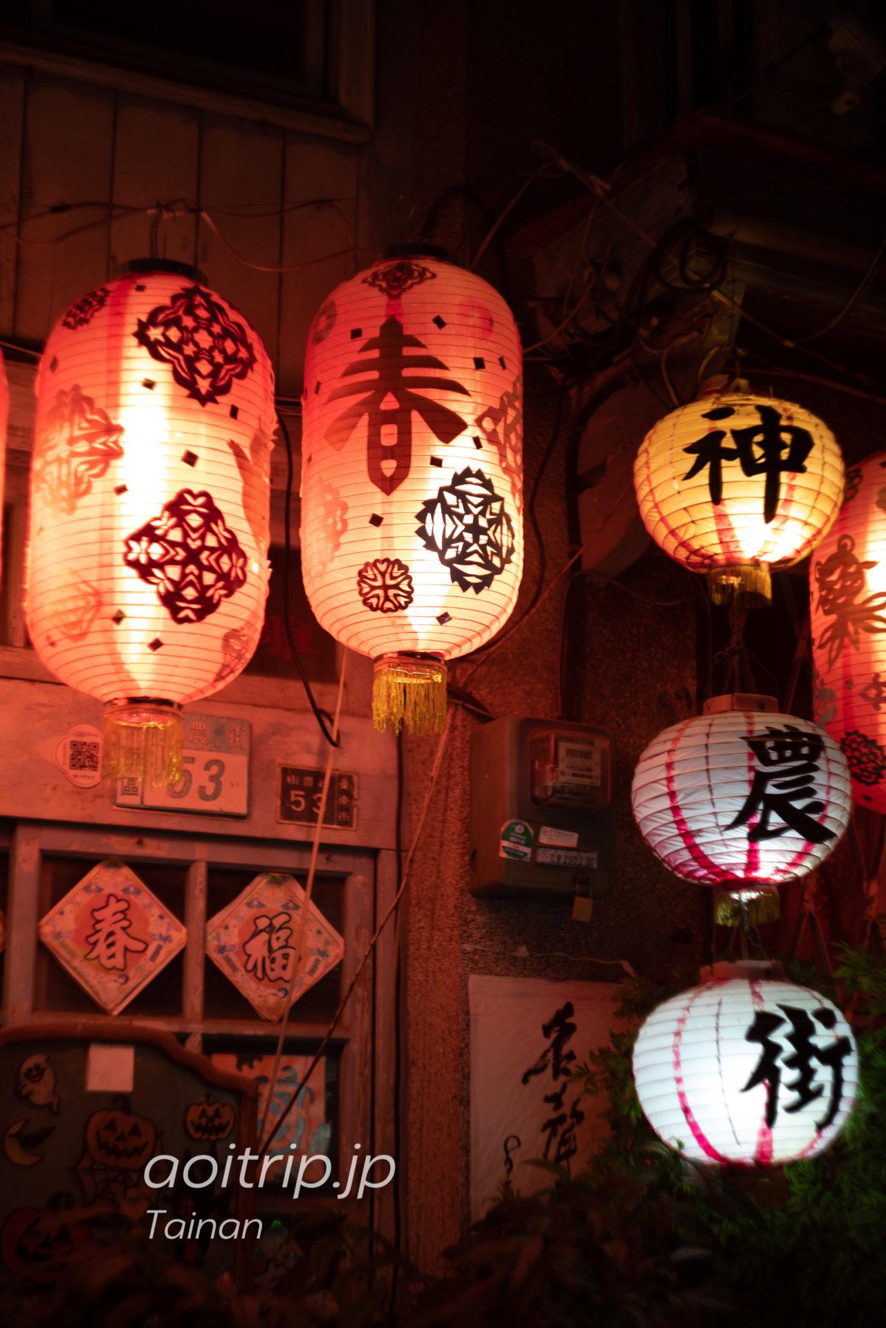 台南 夜の神農街