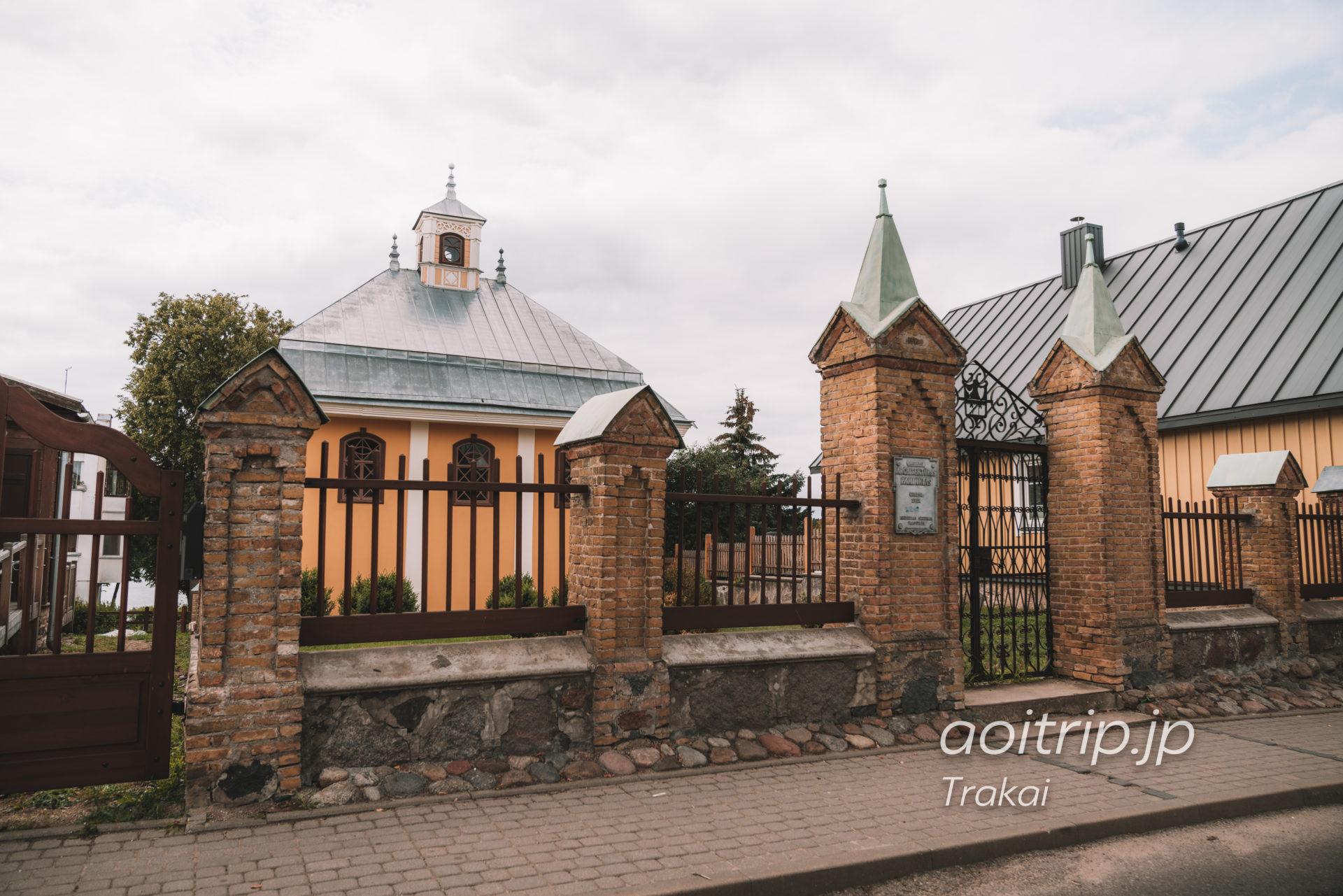 The Karaim House of Worship