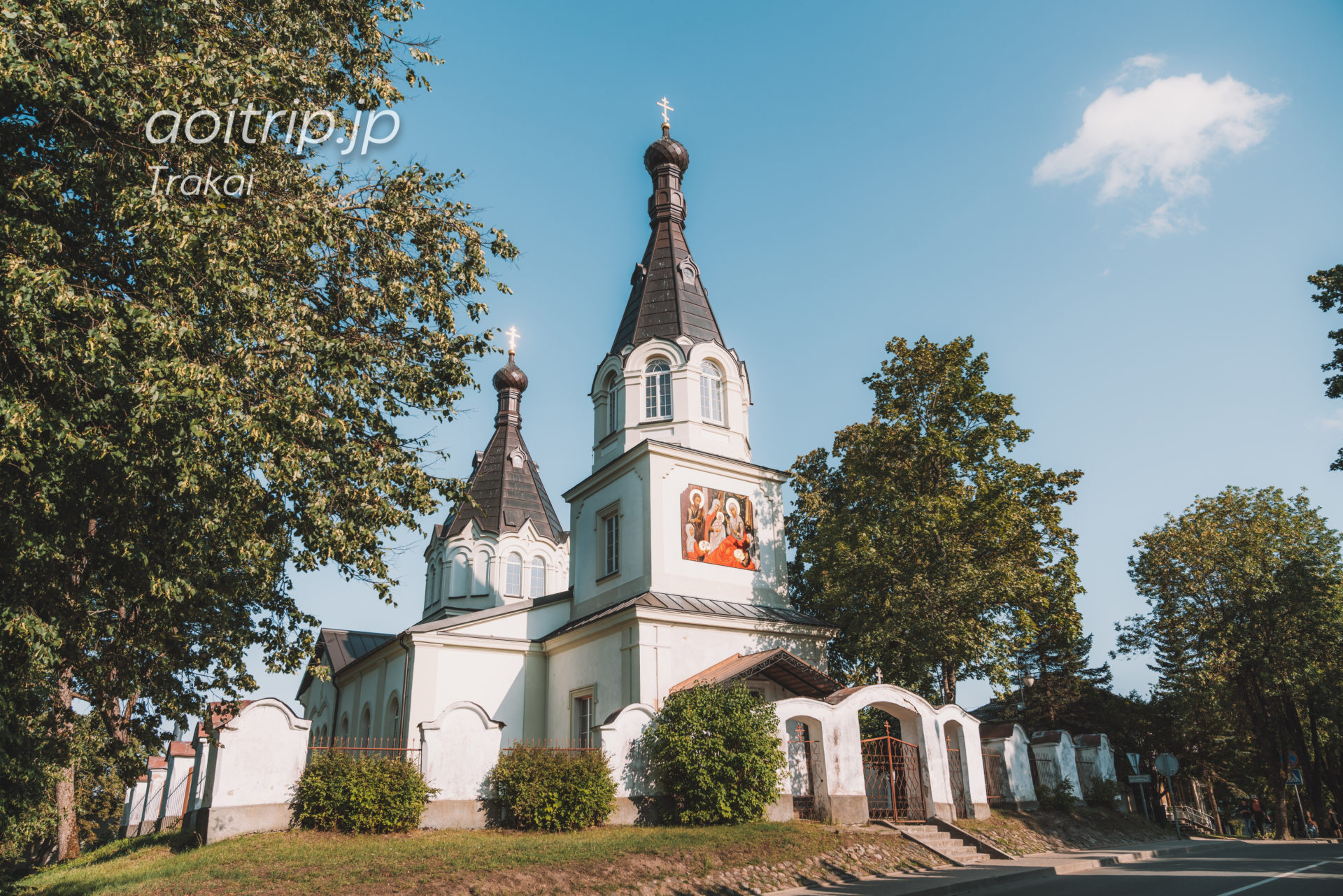 Trakai Orthodox Church of the Nativity of the Most Blessed Virgin Mary(19th c.)