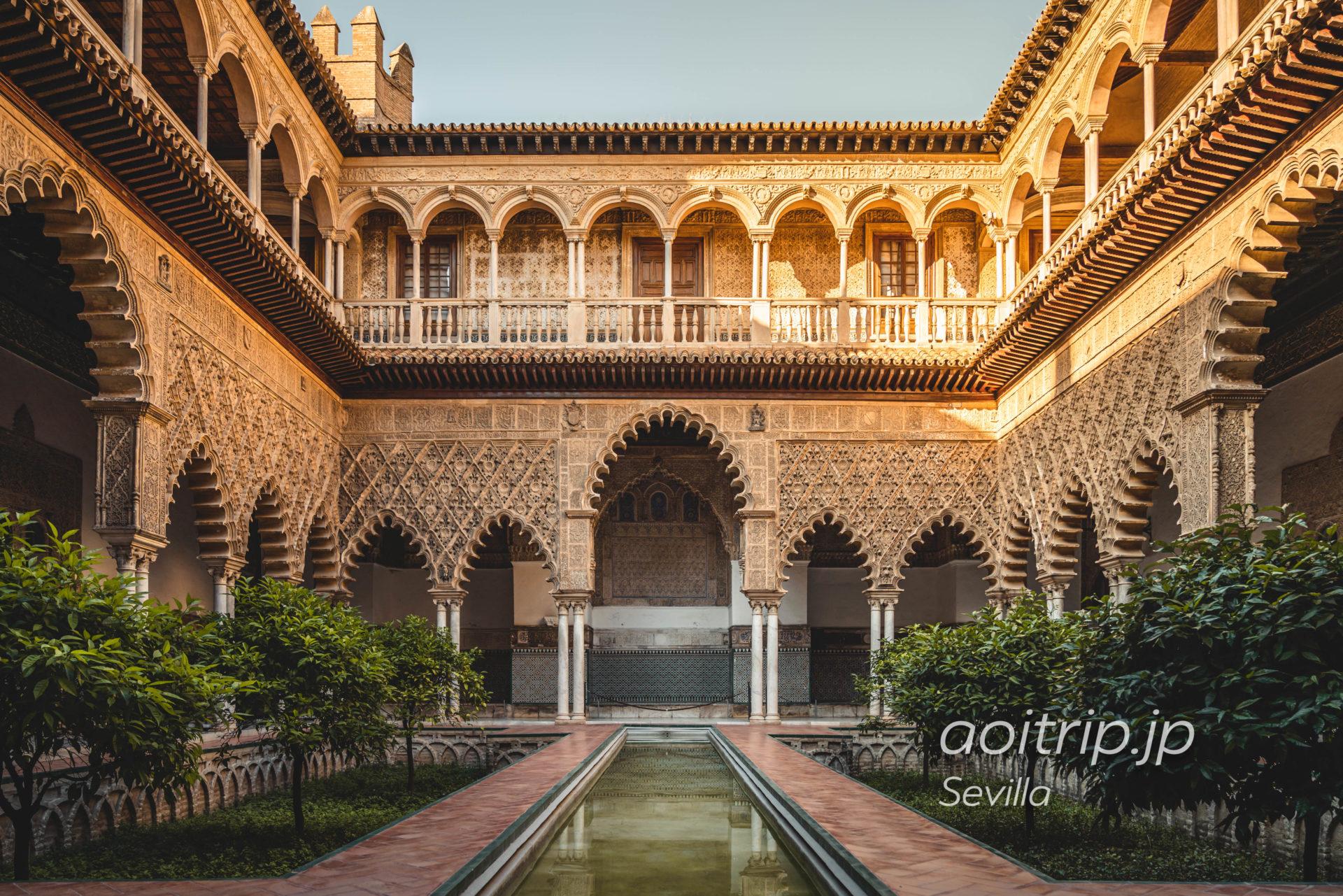 スペイン セビージャのアルカサル 中庭