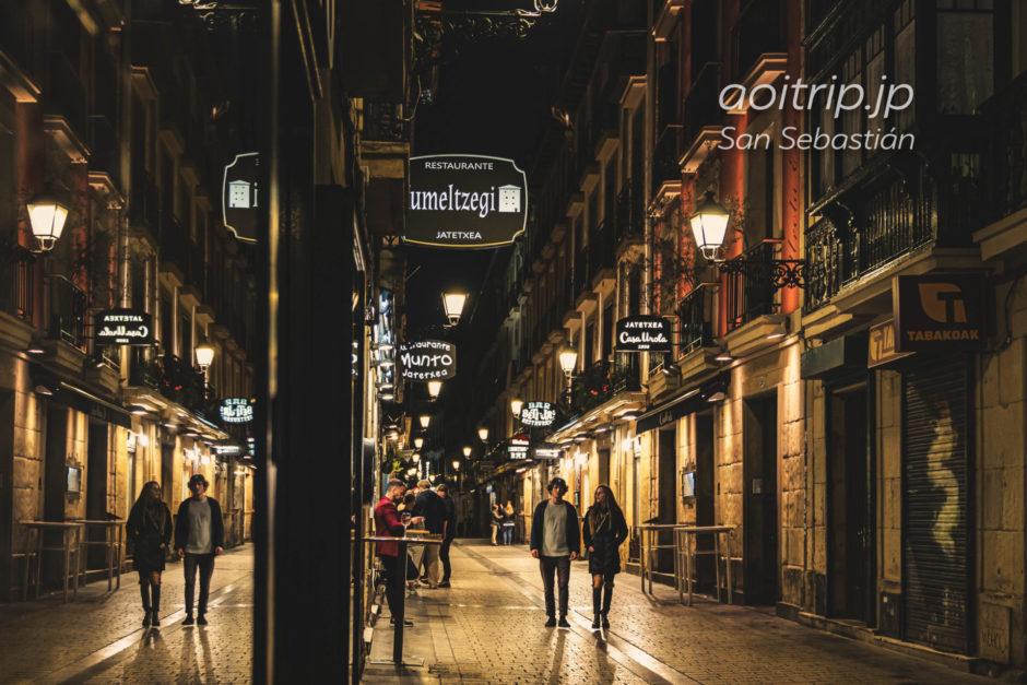 サンセバスティアン旧市街
