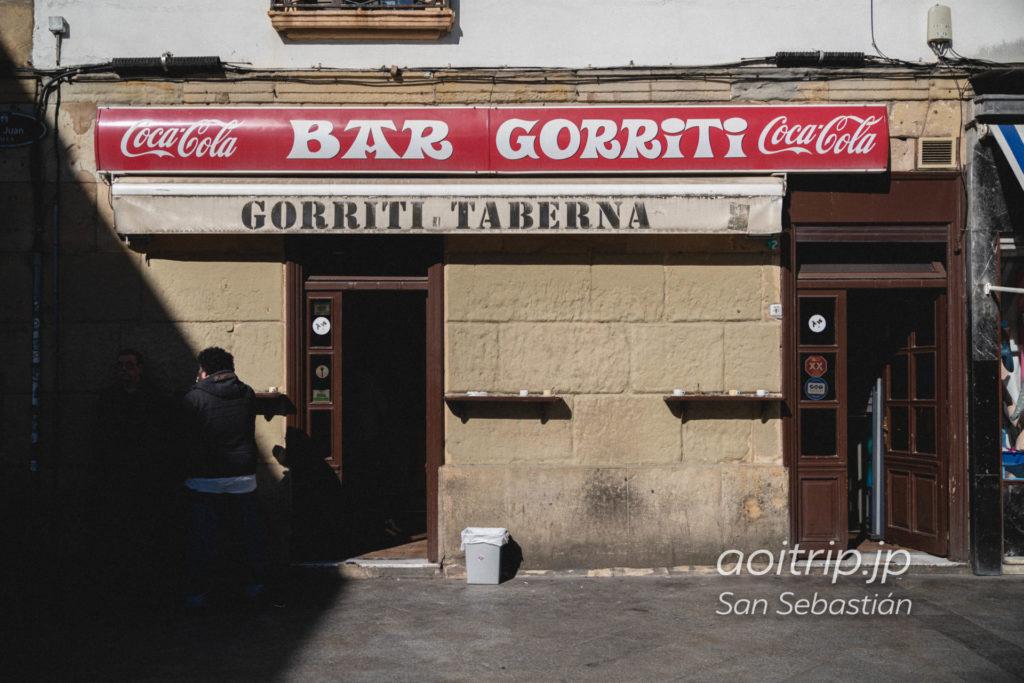 サンセバスティアンのバル Gorriti