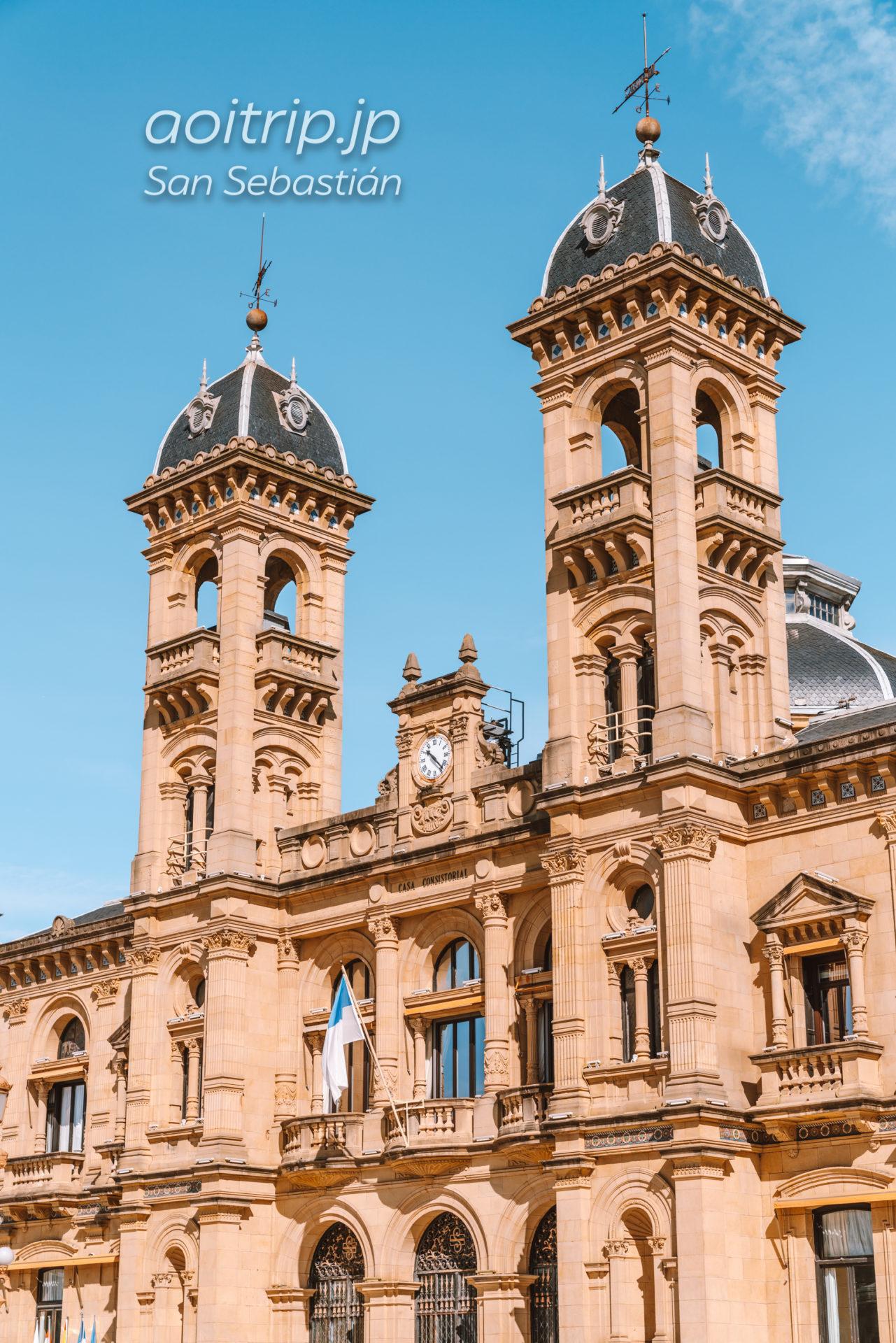 サンセバスティアン市庁舎