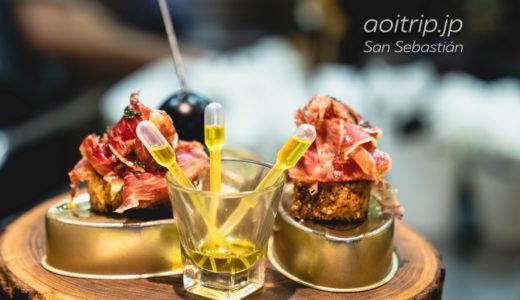 スペイン サンセバスティアンのバル・美食グルメ・ピンチョス|Where To Eat In San Sebastián