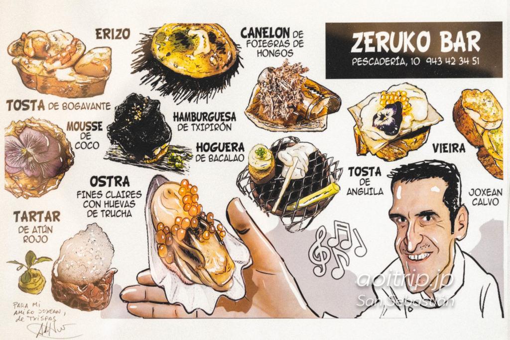 サンセバスティアンのバル Zeruko