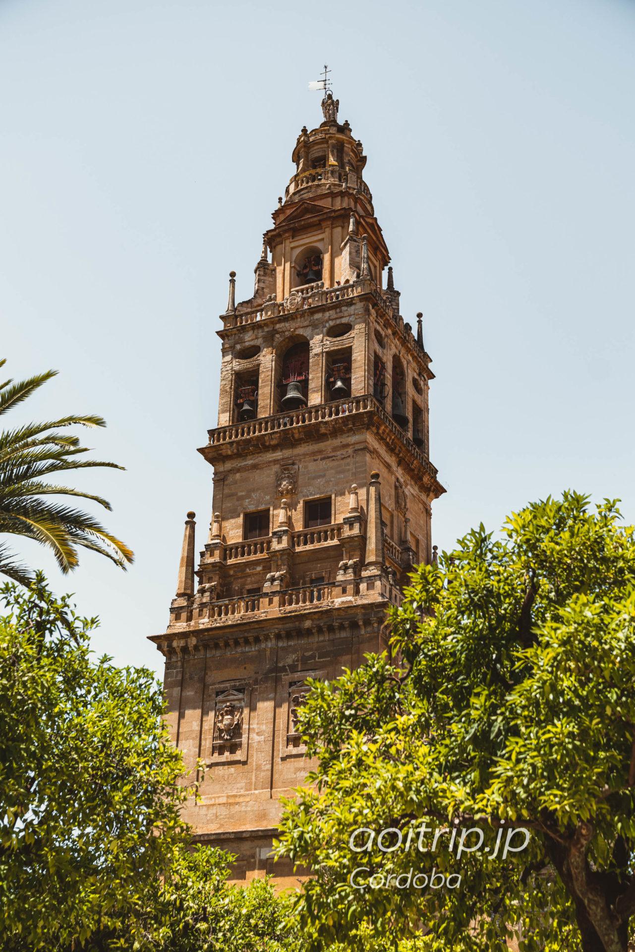 コルドバ メスキータの塔・鐘楼