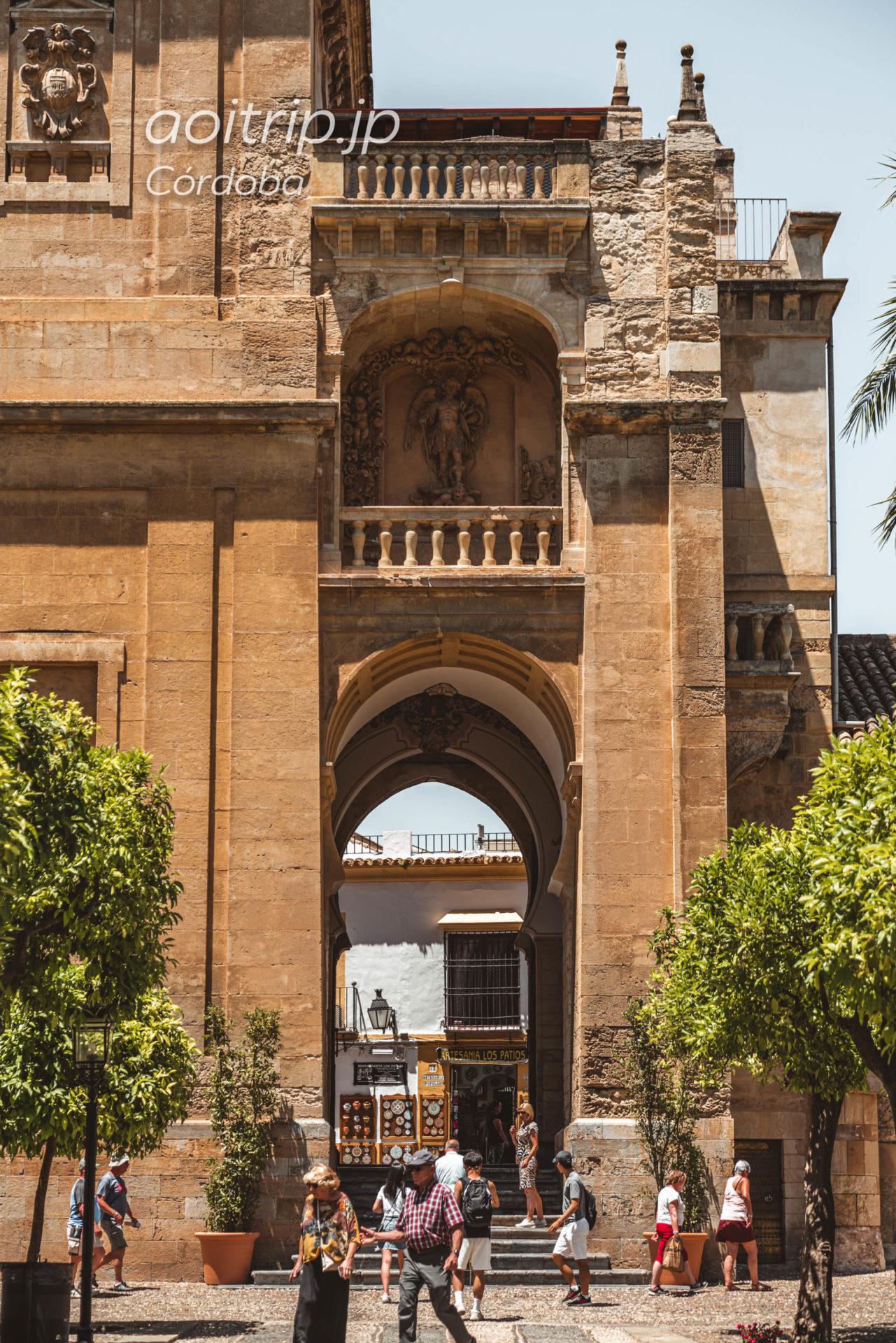 コルドバ メスキータの免罪の門