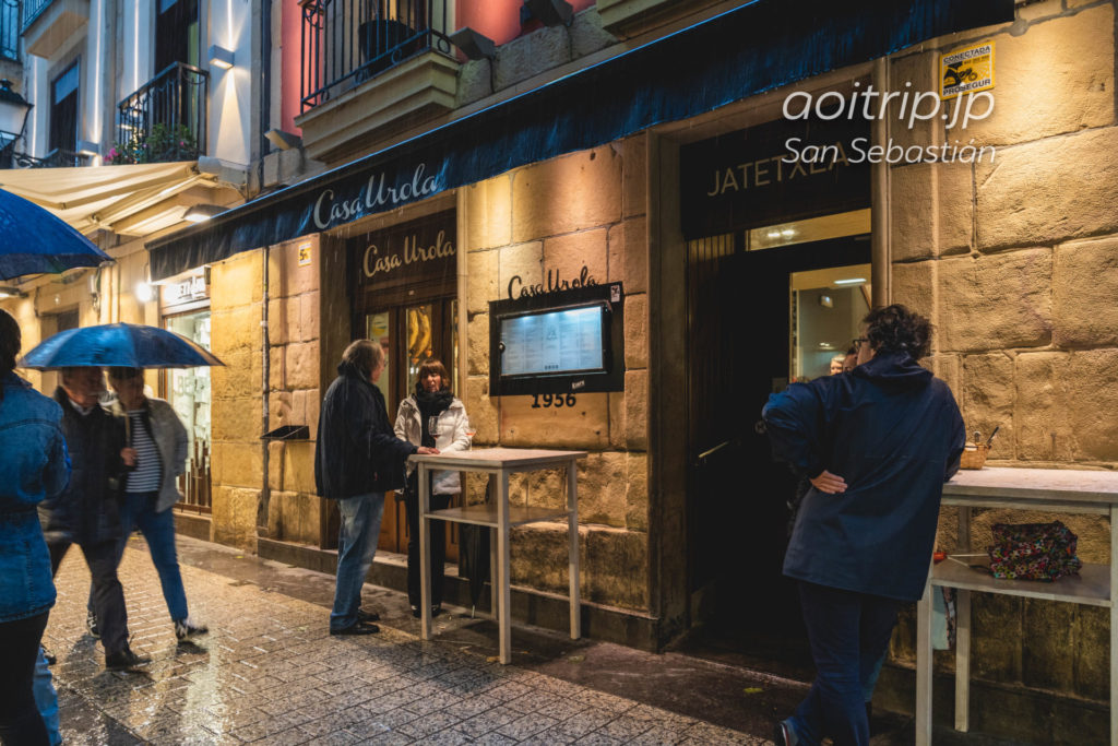 サンセバスティアンのバル Casa Urola