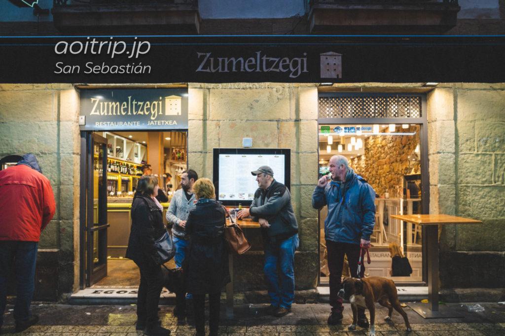 サンセバスティアンのバル Zumeltzegi