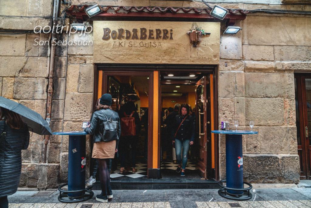 サンセバスティアンのバル Borda Berri