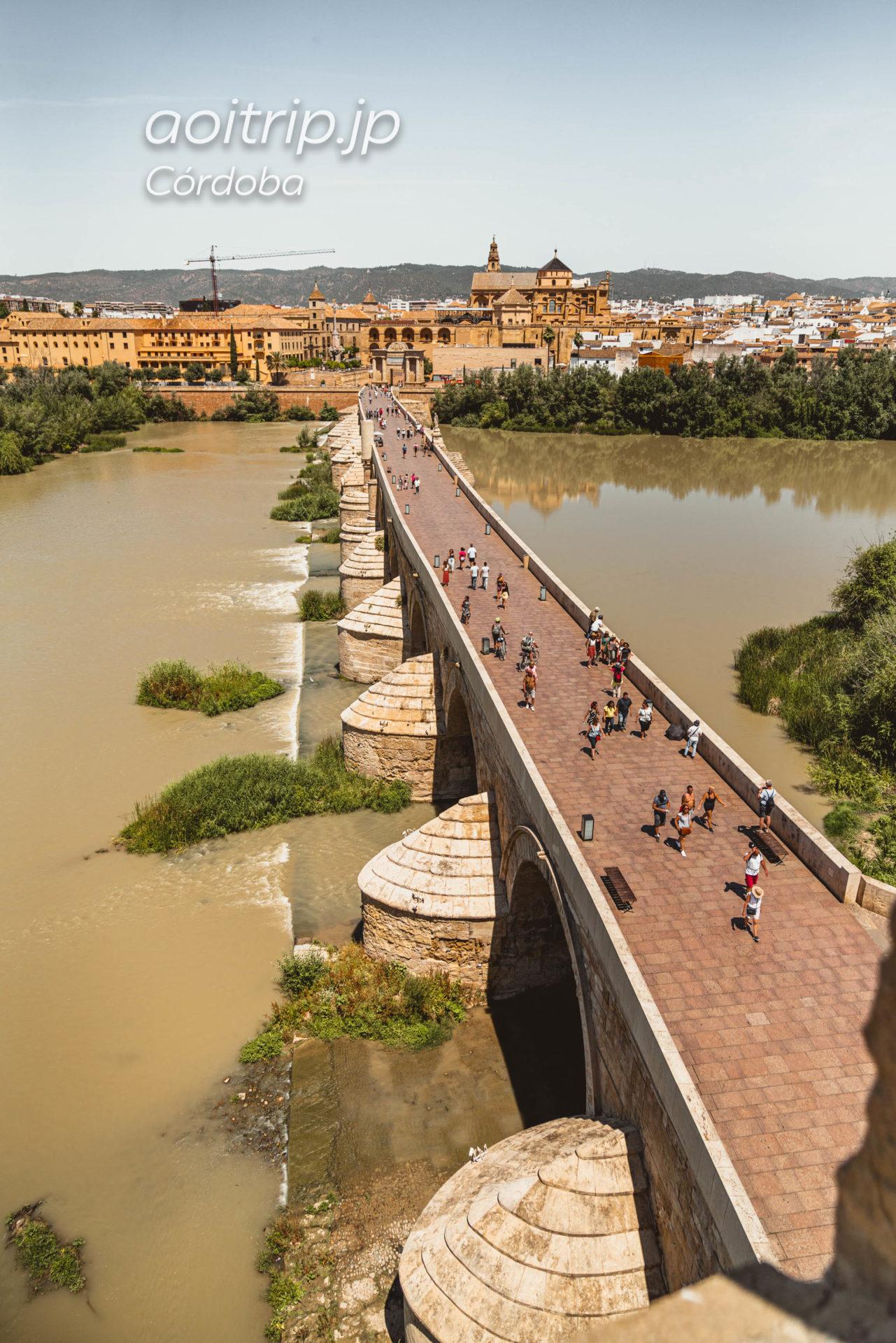 コルドバ ローマ橋とカラオーラの塔
