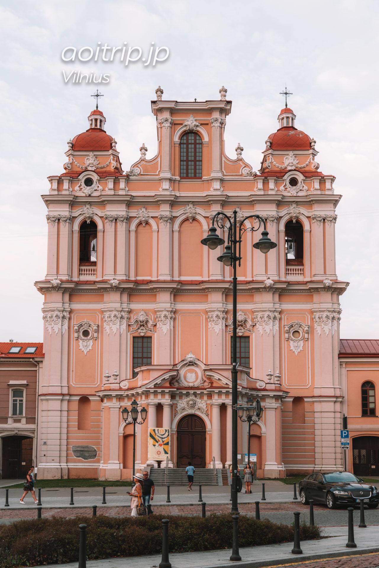 ヴィリニュスの聖カジミエル教会