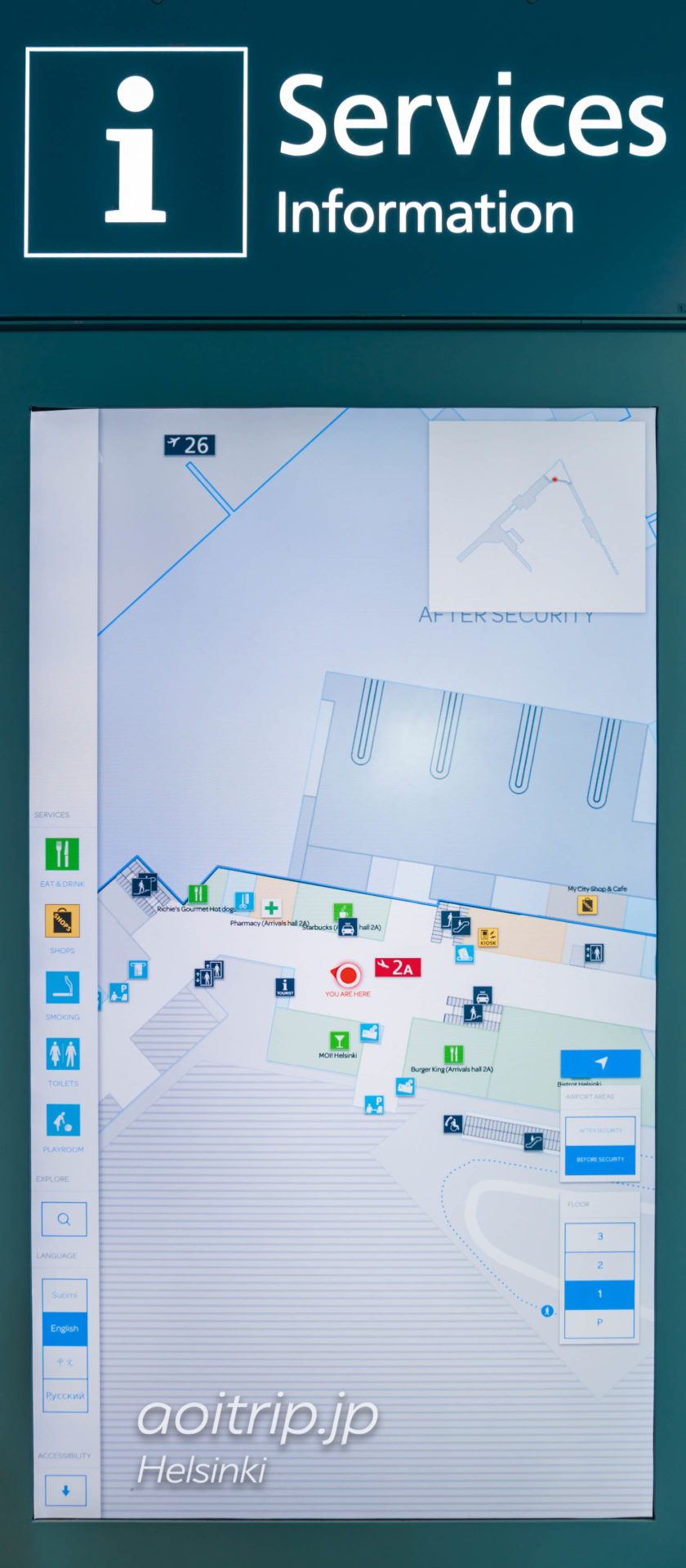 ヘルシンキ空港 SIMカードを購入できるキオスクの場所