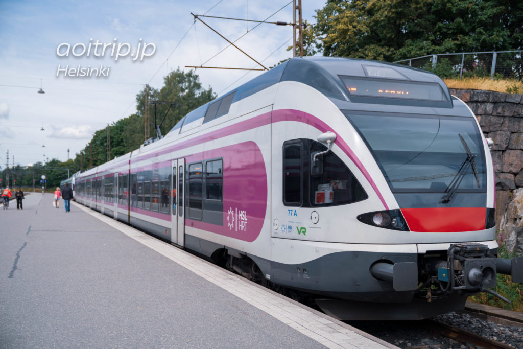 ヘルシンキ空港 リングレールライン(鉄道)