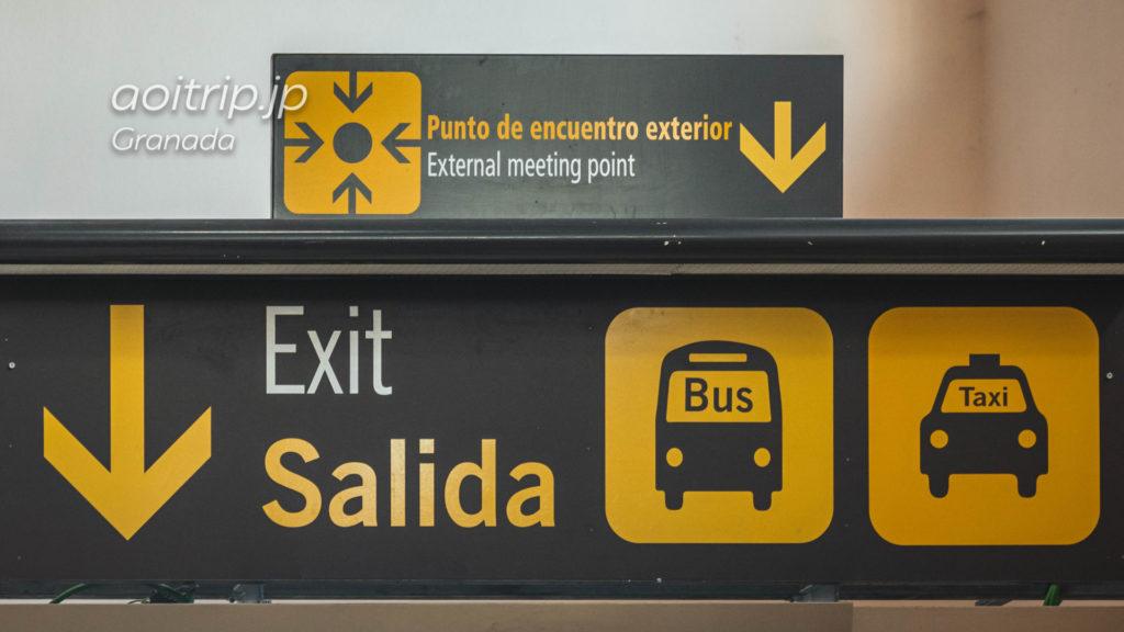グラナダ空港の出口案内表記