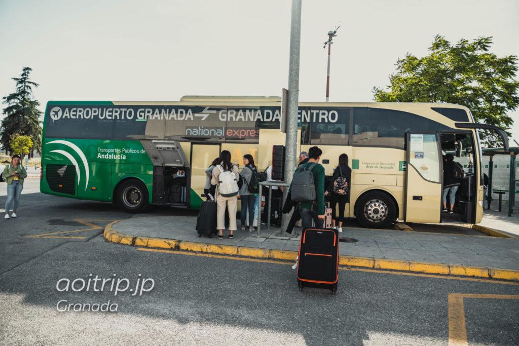 グラナダ空港の空港バス