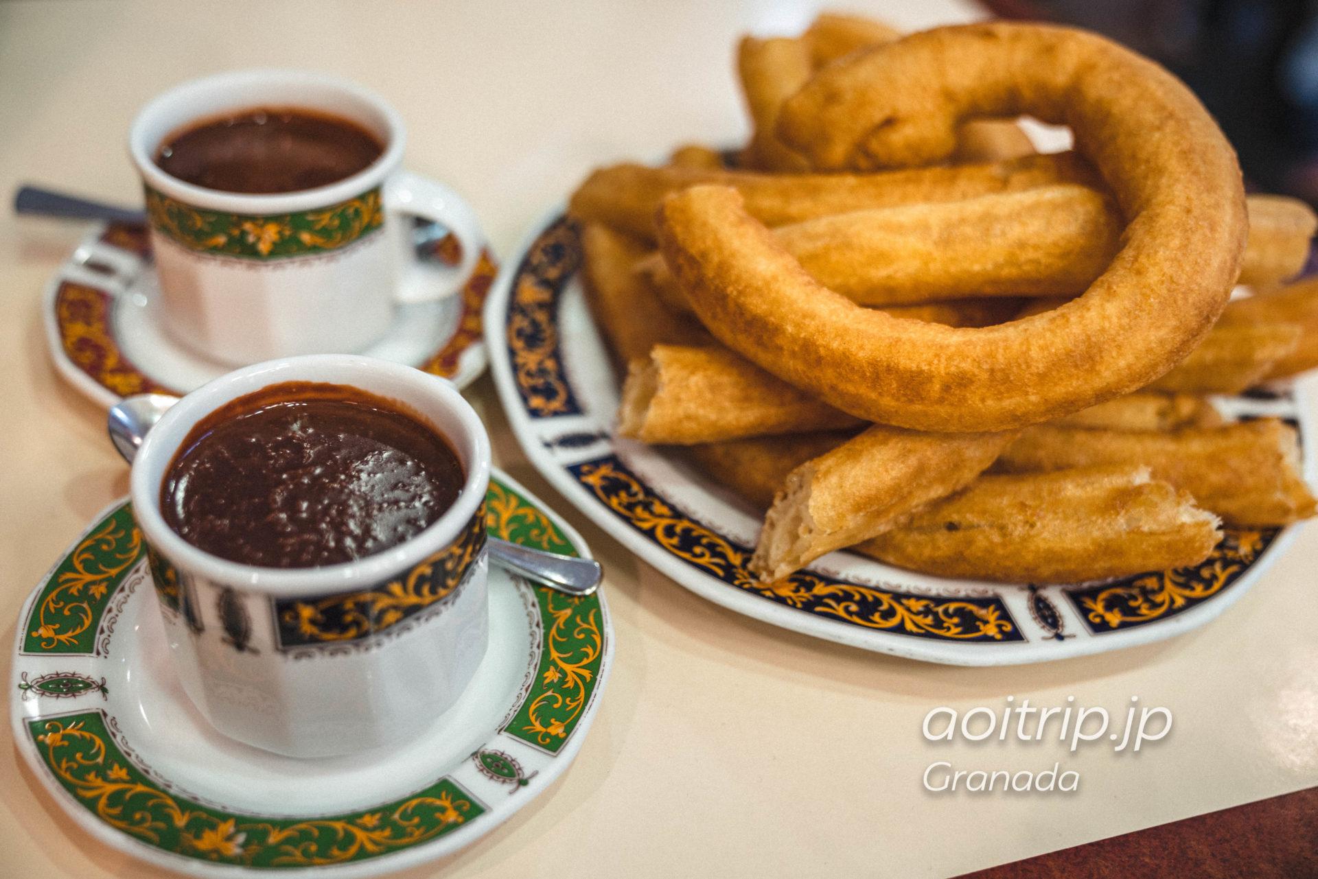 グラナダ Cafetería Alhambraのhocolate con churros