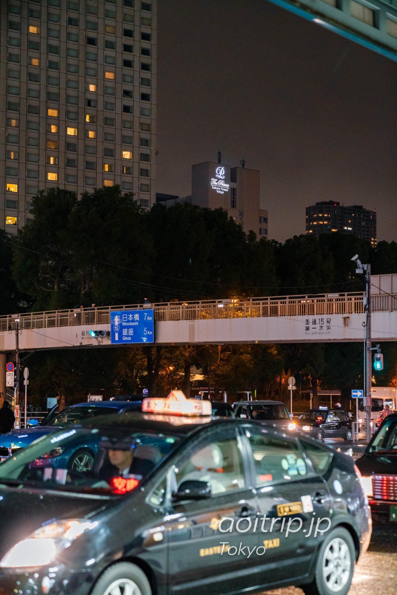 品川駅から望むザ プリンス さくらタワー東京