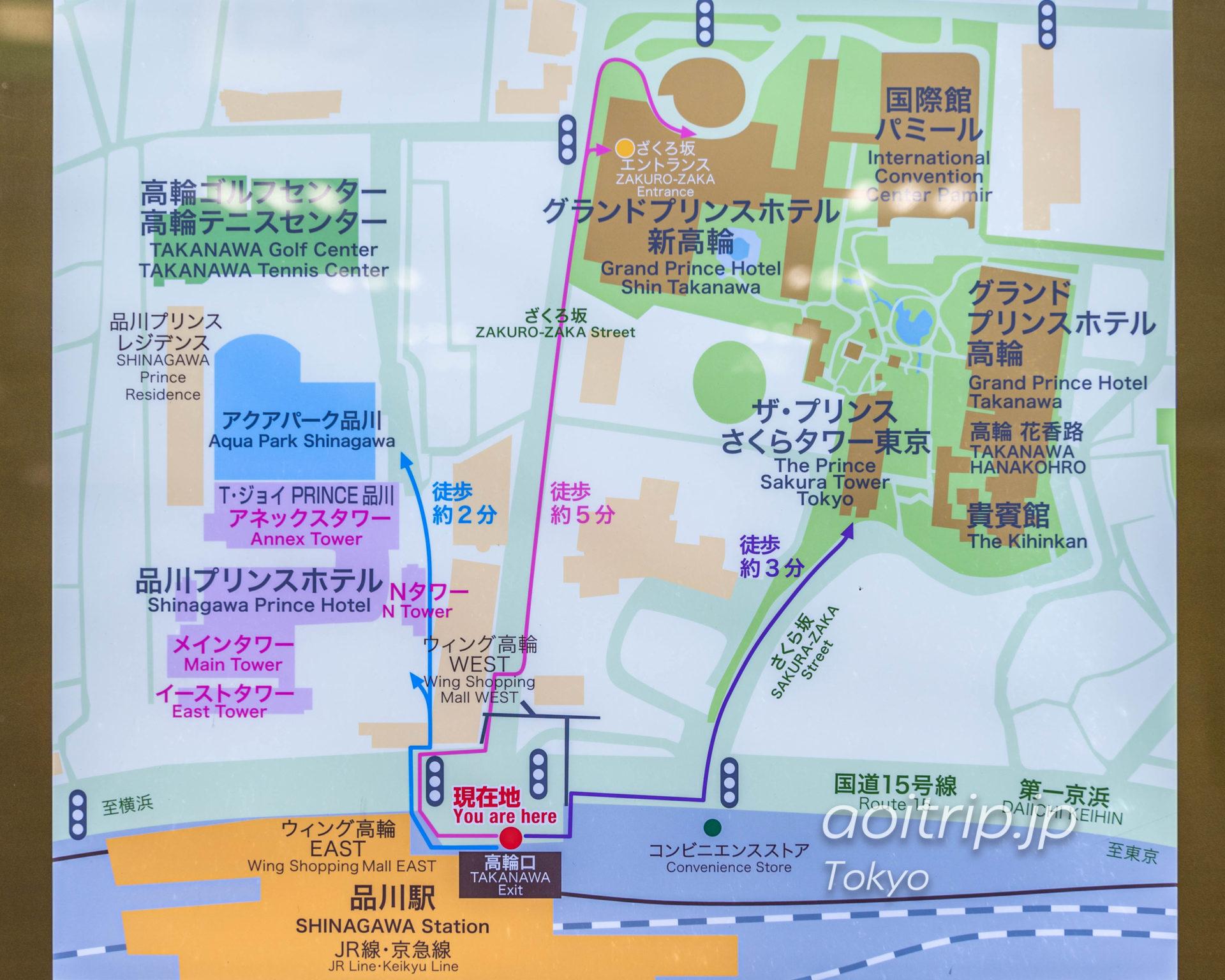 ザ プリンス さくらタワー東京の案内図