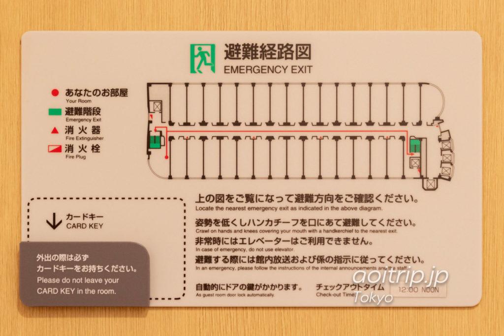 ザ プリンス さくらタワー東京のフロアマップ