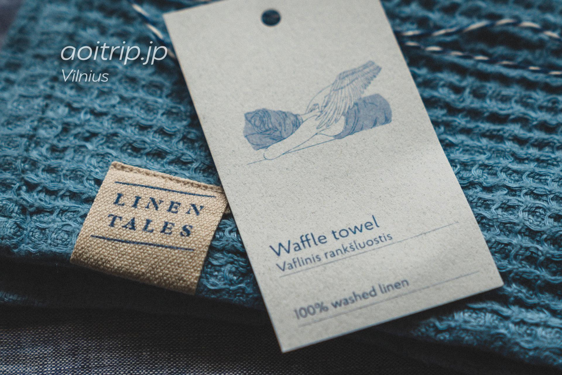 リトアニア ヴィリニュスのリネンテイルズ(Linen Tales) 100%リネンのキッチンタオル