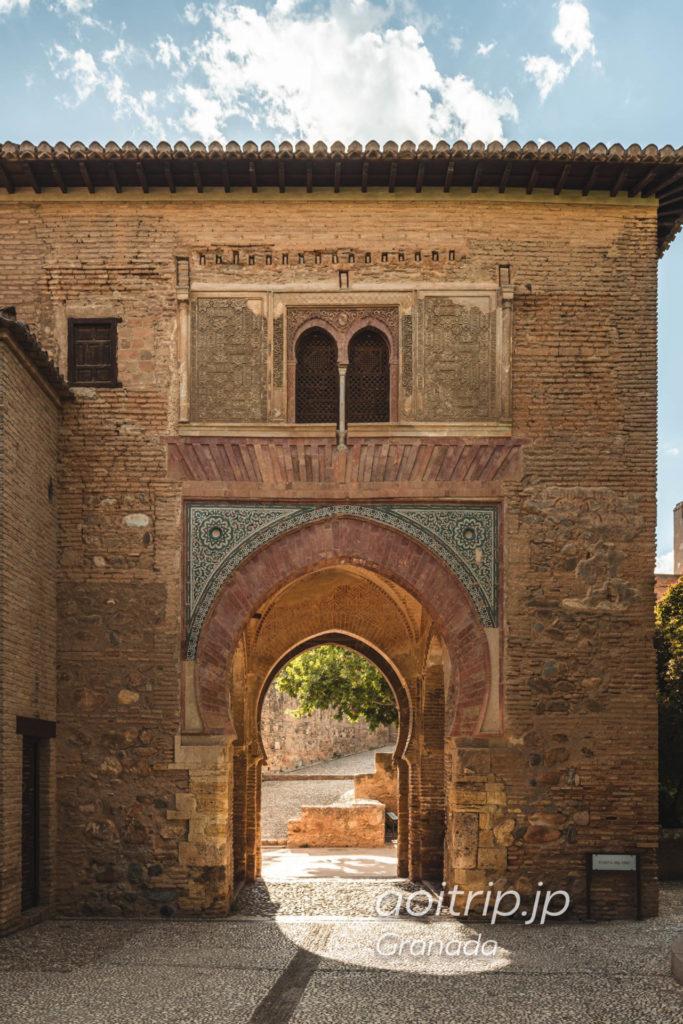 グラナダのアルハンブラ宮殿 葡萄酒の門(Puerta del Vino)