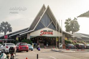 マラッカセントラルバスターミナル Melaka Sentral Bus Terminal
