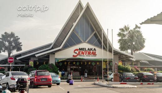 マレーシア・マラッカの行き方 How to Get to Malacca